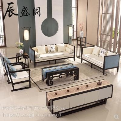 新中式沙发 现代复古客厅禅意家具新古典全实木沙发组合
