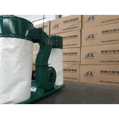 浩森木工出品 移动式4千瓦/5.5千瓦双桶布袋吸尘器 工业吸尘机 木工集尘器 铜线电机
