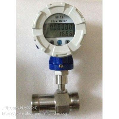 供应方韩计量专用锅炉不锈钢水表GLXS-15