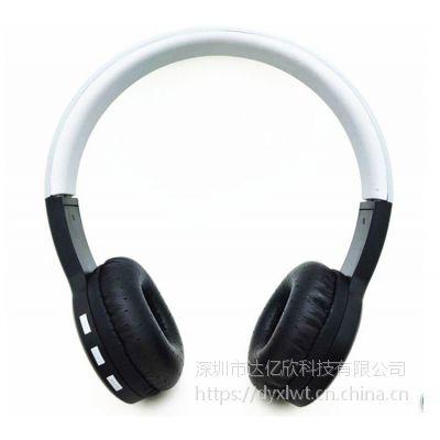 深圳达亿欣耳机厂家无线重低音运动头戴式蓝牙耳机可定制LOGO支持语音多点链接
