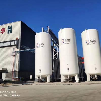 供应菏锅集团液化天然气(石油气)储罐、二氧化碳储罐 国内知名品牌 质量值得信赖