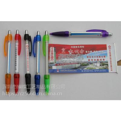 深圳厂家批发拉纸笔印字、塑料广告笔免费排版设计LOGO、价格实惠、宣传好