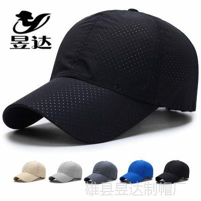 供应棒球帽 昱达男士 韩版速干帽子休闲百搭防晒太阳鸭舌帽