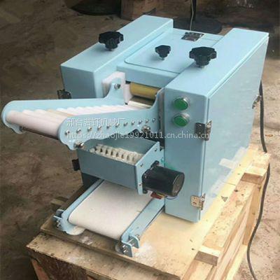 新型饺子皮机 商用小型全自动擀面皮水饺皮神器 仿手工大包子皮机
