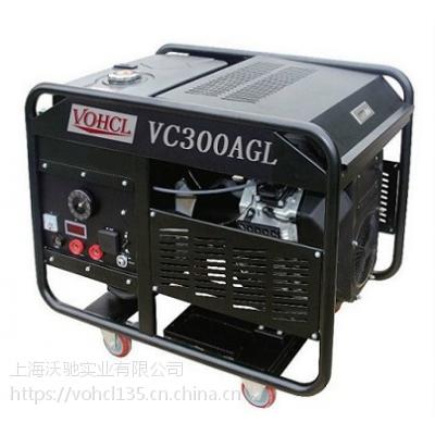 发电机专用的电焊机300A汽油发电电焊机