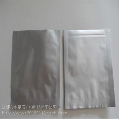 成都包材电子包装铝箔包装工业型材专业包装