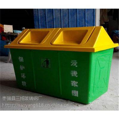 翻盖式玻璃钢垃圾桶定做A阳泉翻盖式玻璃钢垃圾桶厂家