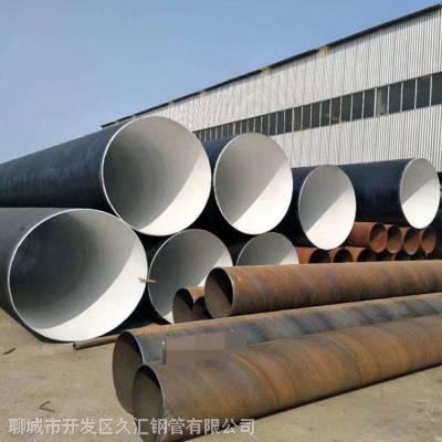 Q235B材质防腐钢管给水D630\720\820螺旋焊管厂内提货
