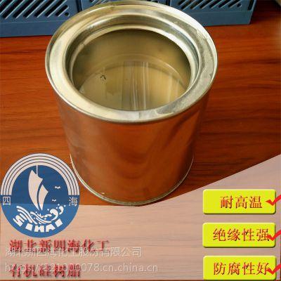 供应耐高温涂料用丙烯酸改性有机硅树脂 湖北新四海化工