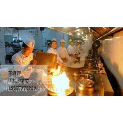 甲醇油炉灶_周口醇油_河南炬燃(在线咨询)