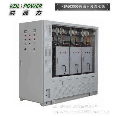 南京60V3000A水处理电源 高频脉冲开关电源价格 成都军工级厂家-凯德力KSP603000