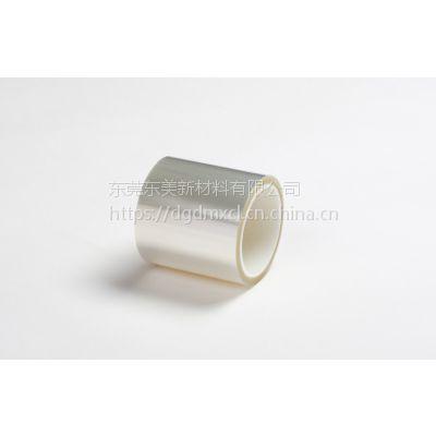 厂家供应 超低粘透明PET硅胶保护膜 按需定制 免费拿样