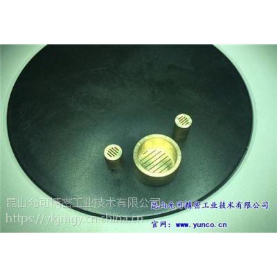 排气塞精密加工|排气塞|yunco(在线咨询)