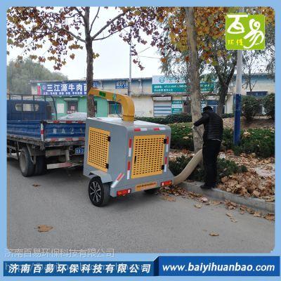 2017新款树叶收集设备 街道落叶收集清扫机 全国免费试机
