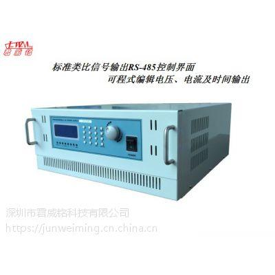 程控直流稳压电源30V60A君威铭专注电源,质量好,服务完善