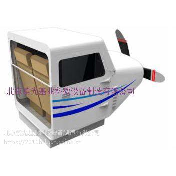 塞斯纳民航模拟飞行双人驾驶、飞机模拟驾驶器