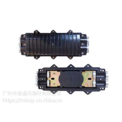 光缆接续盒系列-YL-201_通讯设备供应厂家