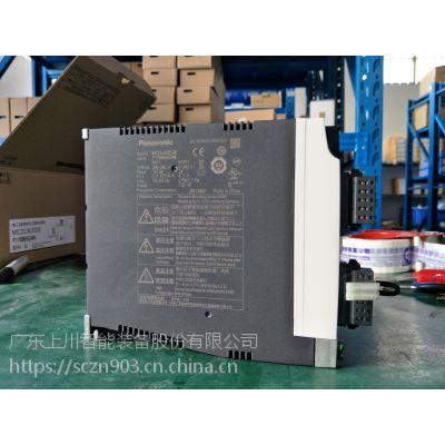 上川智能装备 供应原装MCDLN35SE松下驱动器