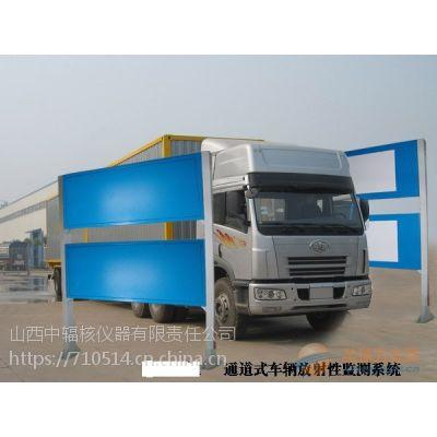 厂家直销钢铁垃圾回收检测专家通道式车辆放射污染检测仪