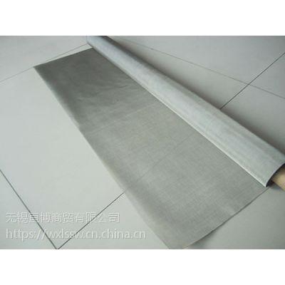 嘉兴亘博电镀工业不锈钢网生产设备焊接厂家报价