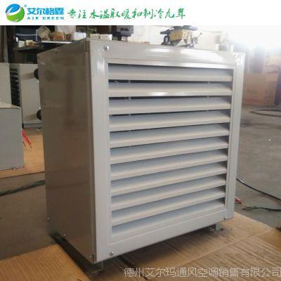 厂家直销工业暖风机 工厂车间暖风机 工业仓库电暖风机