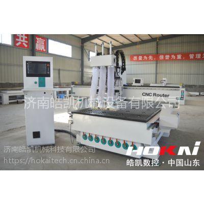 皓凯机械 板式家具专用数控雕刻机 四工序开料机 自动开料加工中心 厂家直销