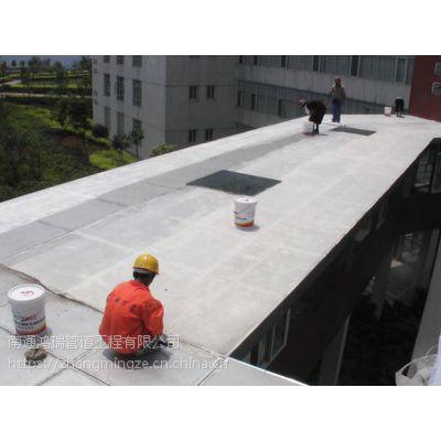 南通专业房屋屋顶裂缝渗水、高压注浆、防水补漏防水堵漏维修公司