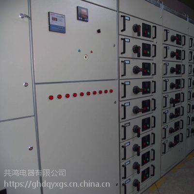 共鸿供应 浙江配电柜成套GCK高低压抽出式设备厂家直销2018热卖