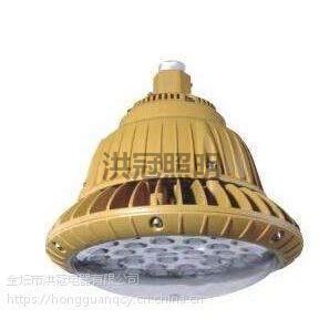 BAD85LED防爆壁灯 80W免维护防爆LED灯 IP65 常州洪冠