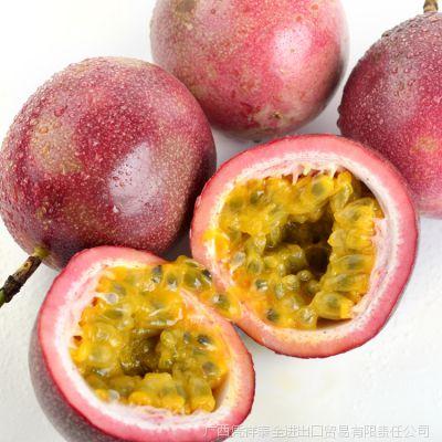 广西特产现摘百香果大果 鸡蛋果产地直供批发5斤装新鲜水果批发