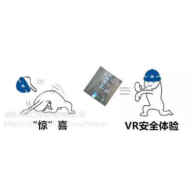 湖南沃阿汇VR愿与每个看好VR产业的朋友共谋大事