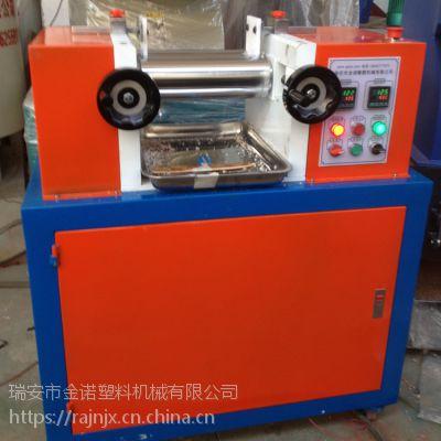 供应塑料打样专用开炼机、橡胶打样专用开炼机