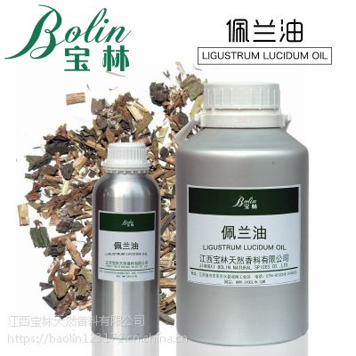 供应天然植物精油 佩兰精油 药用香精 现货包邮 小量起批