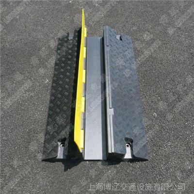 PVC橡胶室外超大孔径一线槽舞台铺线板单孔压线板耐压线槽减速带