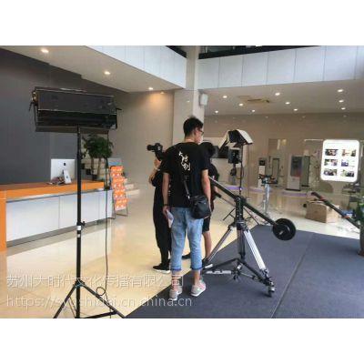 常州宣传视频制作公司 企业视频策划拍摄价格—大时代