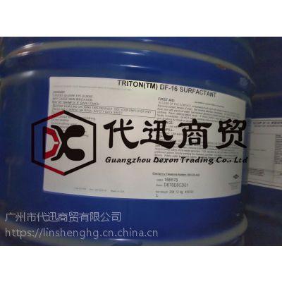 Dow美国陶氏Triton DF-16 Surfactant表面活性剂