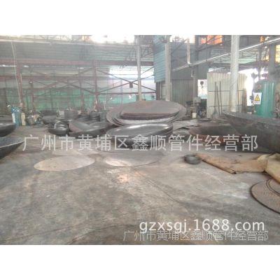 供应佛山JIS B8267不锈钢椭圆封头,广州市黄埔区鑫顺管件经营部