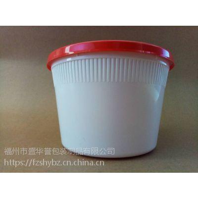 【味千拉面】一次性塑料圆碗500ML 120红盖 PP圆碗 可订制LOGO