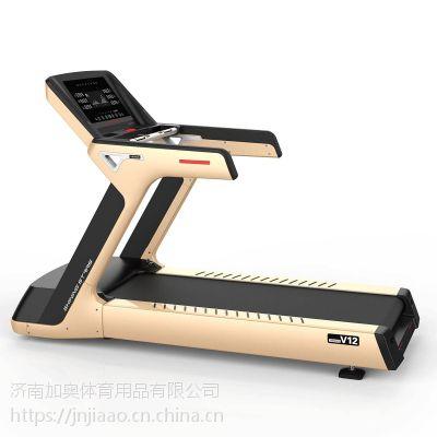 山东省正星商用跑步机V12/V12T