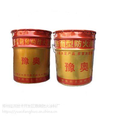 防火涂料专业施工 验收 豫奥防火涂料 包工包料包验收