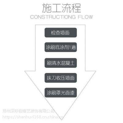 黄冈清水混凝土、自有工厂生产、c30清水混凝土