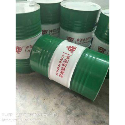 电力液压控制液(抗燃油)