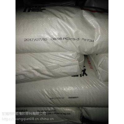 耐冲击、板条箱PP/台湾李长荣/667A