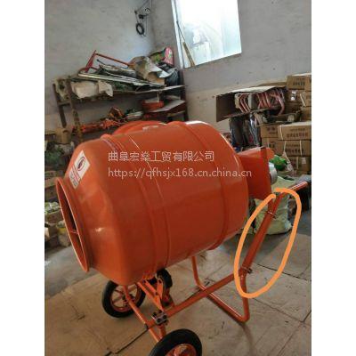 工地专用混凝土搅拌机 石子水泥滚筒搅拌机