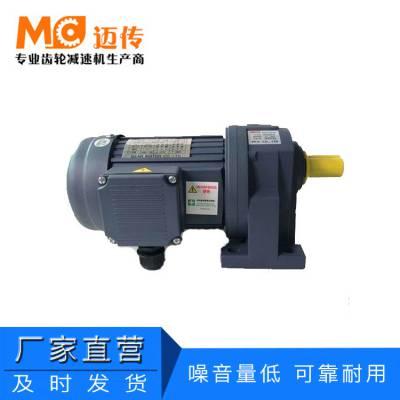 减速机怕漏油?MC迈传这款减速机一体化不漏油!在线咨询400-9981-315
