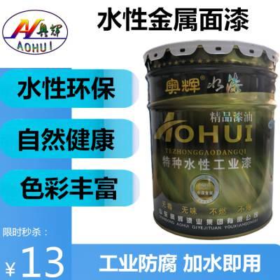 奥辉牌醇酸水性漆与陪同醇酸油漆相比无挥发物环保健康