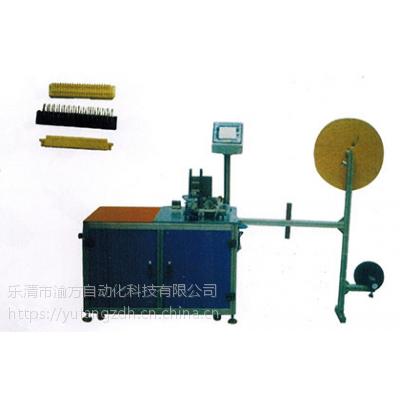 接线端子全自动装配机接线端子自动组装设备厂家接线端子自动组装机
