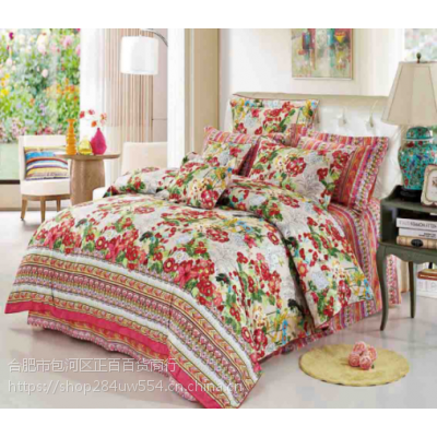 合肥富安娜家纺床上用品团购 安徽富安娜床上用品代理商 合肥纯棉4件套批发