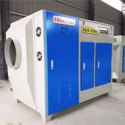 除味设备厂家实恒uv光氧催化废气处理设备2018价格