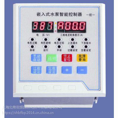 电机综合保护器 空压机保护器 中文液晶屏显示 嵌入式